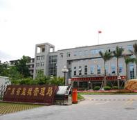 康雅施工案例—广州监狱