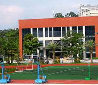康雅施工案例—广州新穗学校