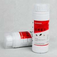 宝世家洁生物杀虫剂蟑螂药无味灭蚊药